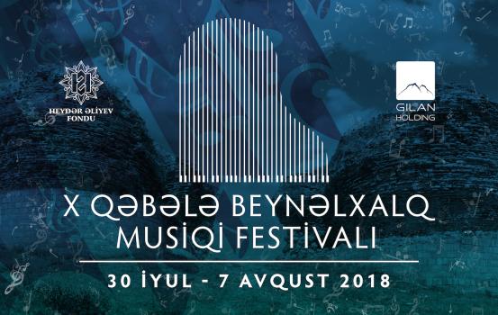 Gabala Festival.png