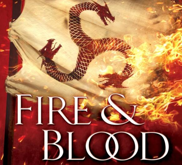 пламя и кровь