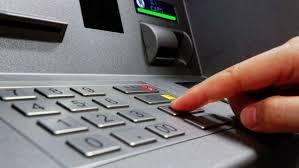 умный банкомат