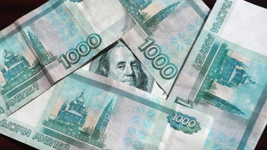 dollar rusia