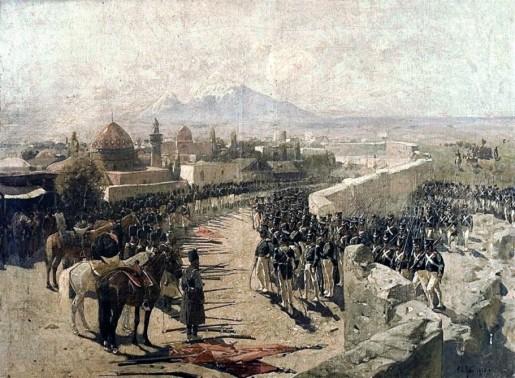 иреванское ханство