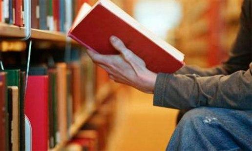 книги-чтение