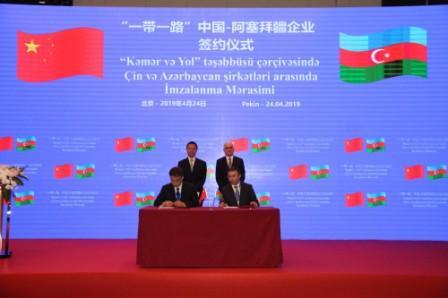 азербайджан-китай