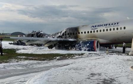 aeroflot-крушение