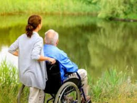 пенсия за уход