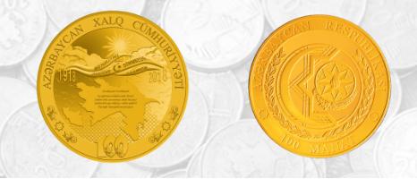 цба монеты1
