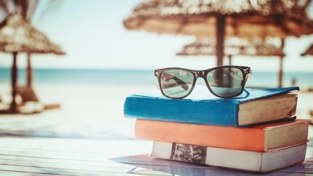 Море-книги-отпуск