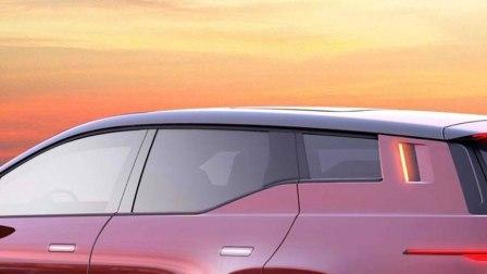 fisker-electric-suv-teaser