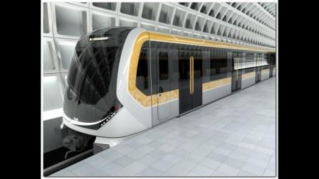 metro-vaqon.jpg