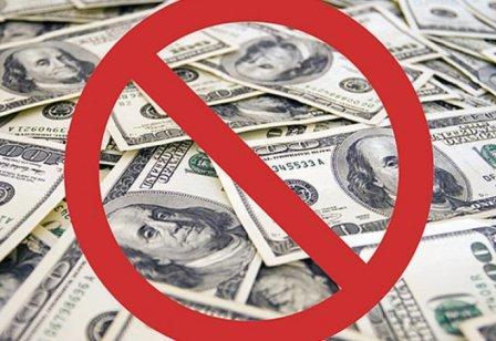 otkaz ot dollara