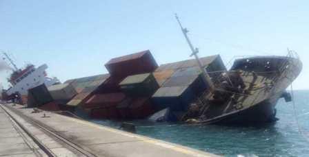 иранское судно