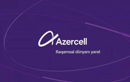 Azercell-logo.jpg