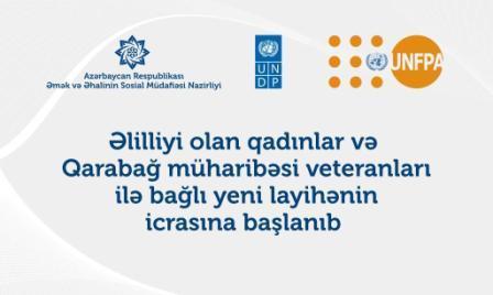 EESMN-UNDP-1 - копия (1).jpg