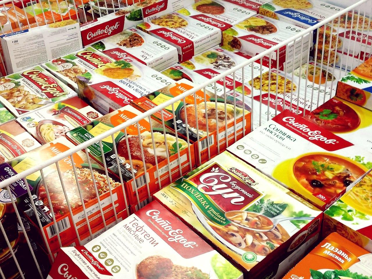 еда в упаковке