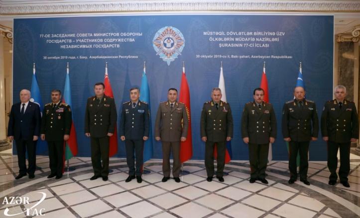 министры обороны1