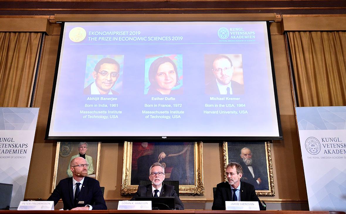нобелевская премия-экономика