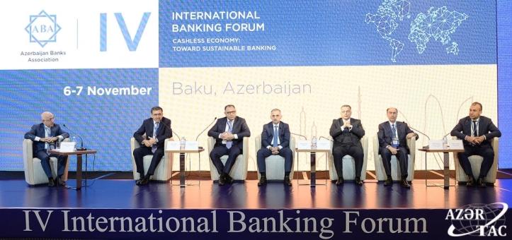 банковский форум.jpg