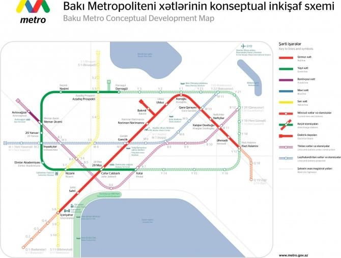 метро схема.jpg