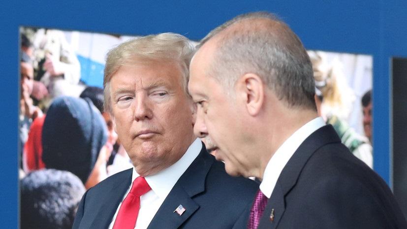 трамп-эрдоган