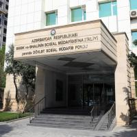 Пенсионными вопросами ликвидированных отделений Госфонда Соцзащиты займется специальное управление