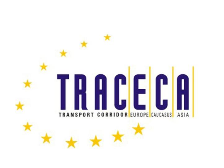 logo_traceca_main