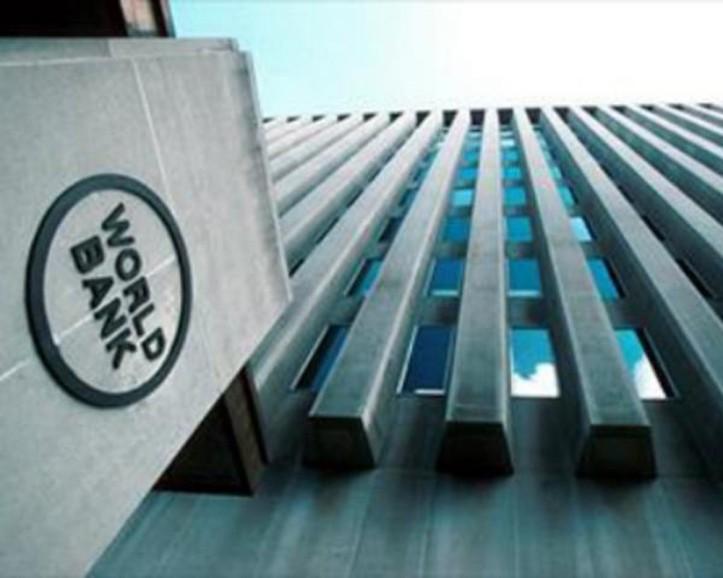 всемирный банк.jpg