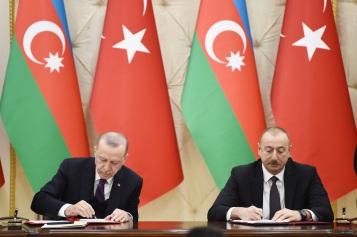 алиев-эрдоган-документы