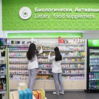 В Азербайджане обнаружены запрещенные биоактивные добавки, произведенные в Турции и России