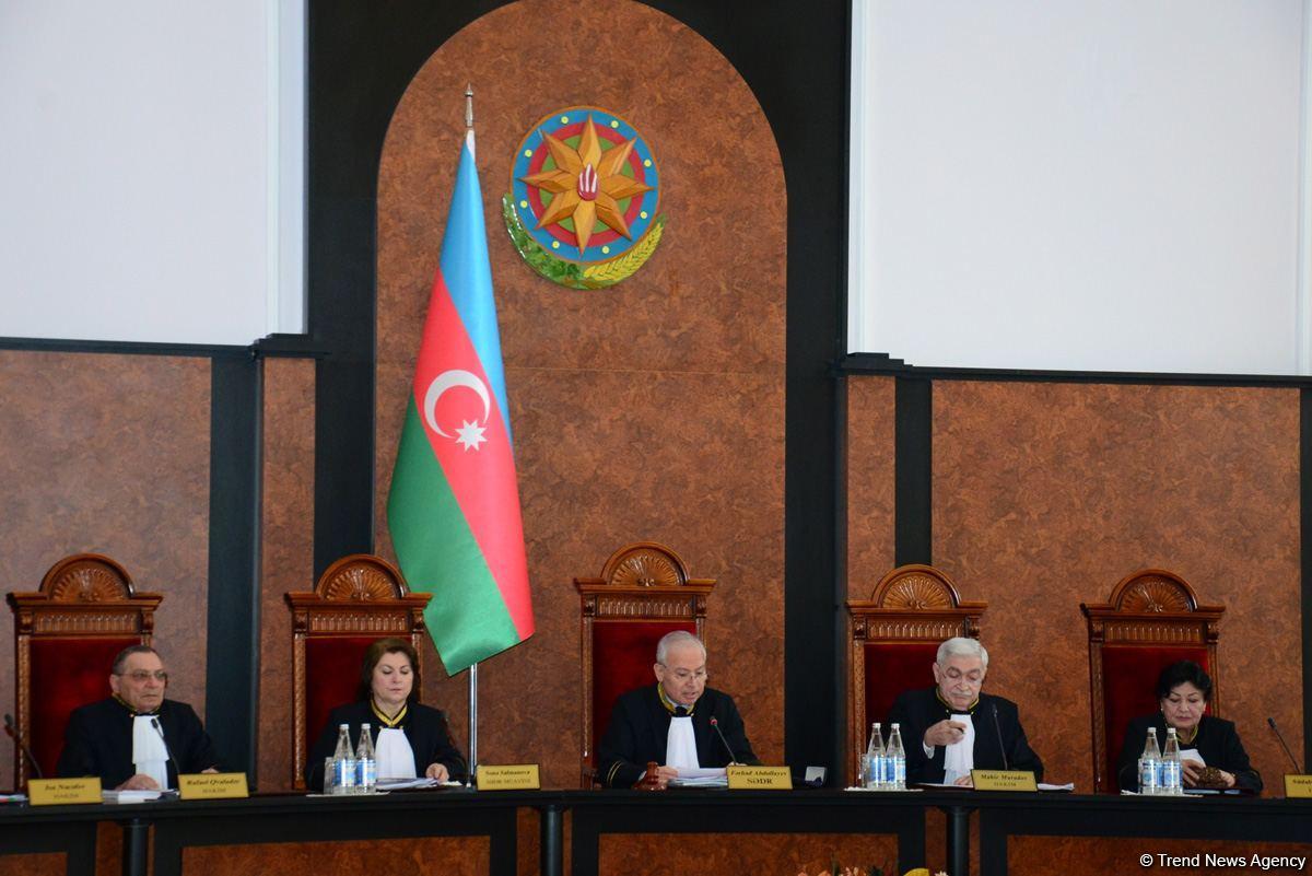 конституциорнный суд-выборы