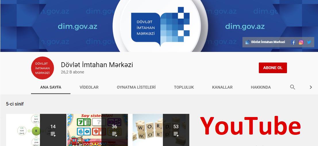 dim-youtube