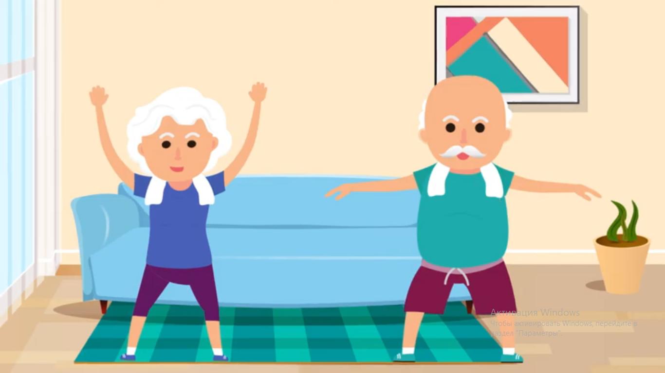 активные старички