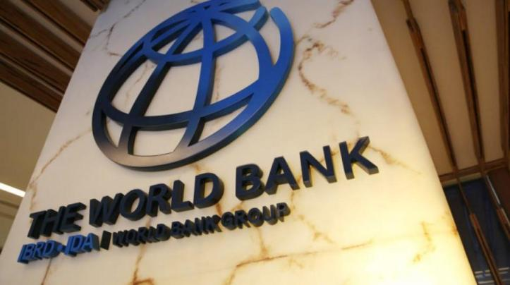 всемирный банк2