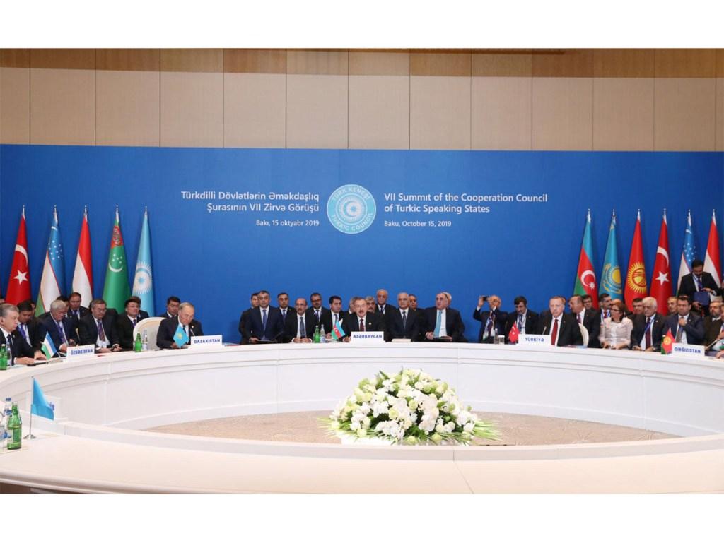 саммит тюркского совета
