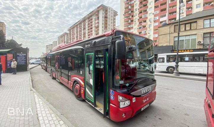 экспресс-автобус