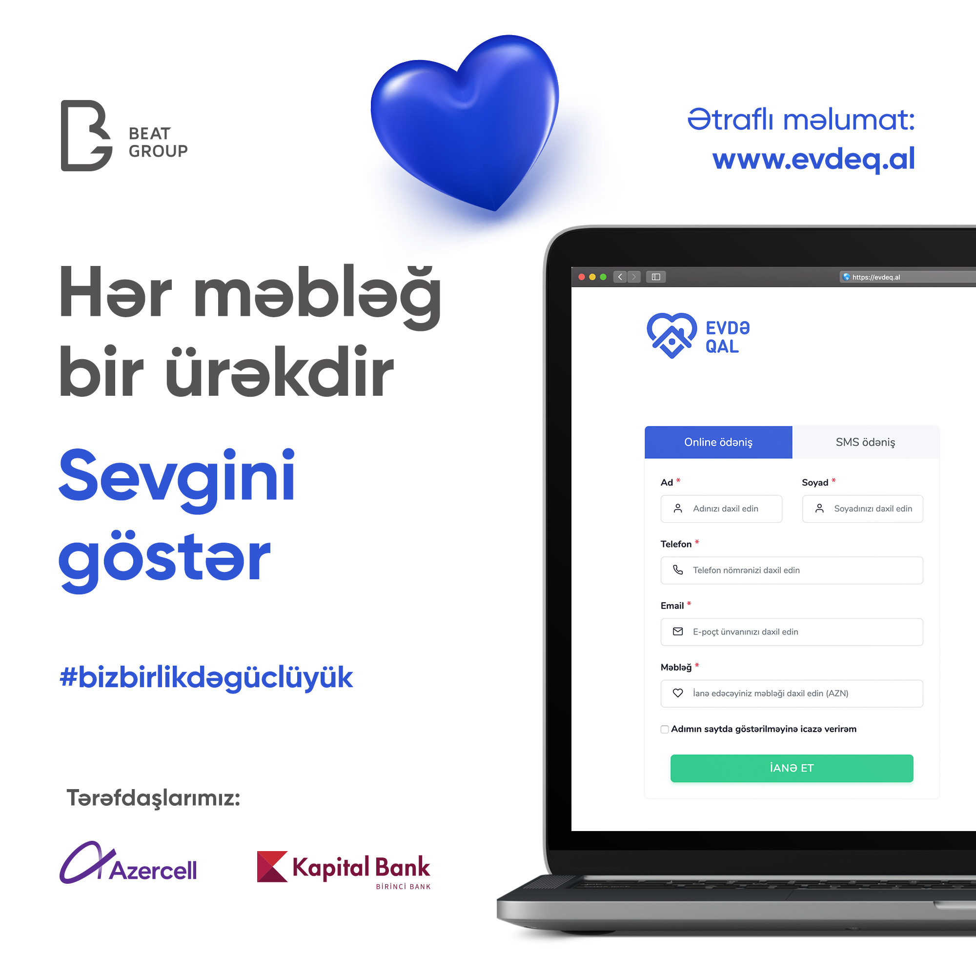 evdeqal_launch