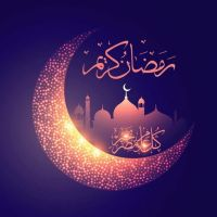 Когда начинается месяц Рамазан и в чем его предназначение? - КАЛЕНДАРЬ