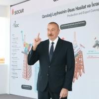 Ильхам Алиев: Карабах наш, Карабах – это Азербайджан! - ВИДЕО