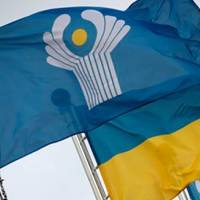 Украина решила выйти из еще одного соглашения с СНГ