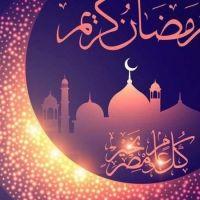 Bu gün müqəddəs Ramazan ayının ilk günüdür