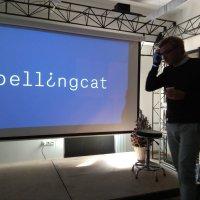 Шпионы икраудсорсинг: Bellingcat разведка нового уровня?